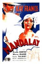 Mandalay - French Movie Poster (xs thumbnail)