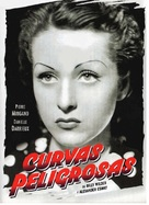 Mauvaise graine - Spanish Movie Poster (xs thumbnail)