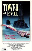 Tower of Evil - VHS movie cover (xs thumbnail)