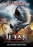 Sharknado - South Korean Movie Poster (xs thumbnail)