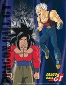 """Dragon Ball GT"" - Movie Poster (xs thumbnail)"