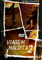 The Hills Have Eyes 2 - Portuguese Movie Cover (xs thumbnail)