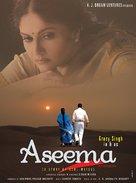 Aseema: Beyond Boundaries - Indian Movie Poster (xs thumbnail)