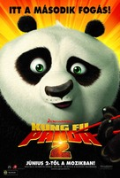 Kung Fu Panda 2 - Hungarian Movie Poster (xs thumbnail)
