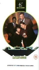 """Sliders"" - British VHS movie cover (xs thumbnail)"