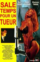 Cold Sweat - French VHS cover (xs thumbnail)