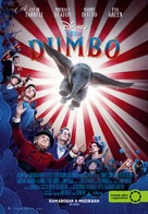 Dumbo - Hungarian Movie Poster (xs thumbnail)