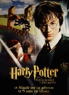 Harry Potter and the Chamber of Secrets - French Movie Poster (xs thumbnail)