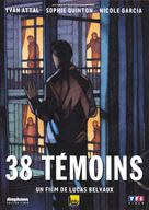38 témoins - French DVD movie cover (xs thumbnail)