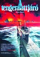 Das Boot - Hungarian Movie Poster (xs thumbnail)