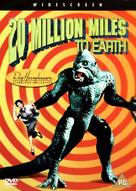 20 Million Miles to Earth - British DVD movie cover (xs thumbnail)