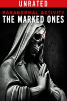 Paranormal Activity: The Marked Ones - DVD cover (xs thumbnail)