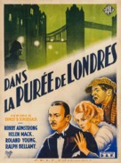 Blind Adventure - French Movie Poster (xs thumbnail)
