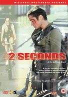 2 secondes - British Movie Cover (xs thumbnail)