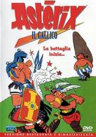 Astérix le Gaulois - Italian Movie Cover (xs thumbnail)