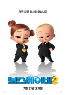 The Boss Baby: Family Business - South Korean Theatrical movie poster (xs thumbnail)