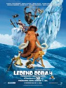 Ice Age: Continental Drift - Serbian Movie Poster (xs thumbnail)