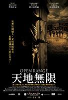 Open Range - Taiwanese Movie Poster (xs thumbnail)