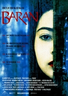 Baran - German Movie Poster (xs thumbnail)