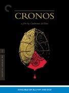 Cronos - Video release movie poster (xs thumbnail)