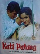 Kati Patang - Indian Movie Poster (xs thumbnail)