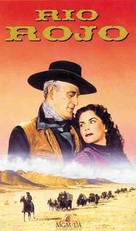 Red River - Spanish VHS cover (xs thumbnail)