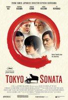 Tôkyô sonata - Movie Poster (xs thumbnail)