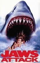 La notte degli squali - German DVD cover (xs thumbnail)