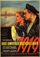 Nezabyvaemyy god 1919 - German Movie Poster (xs thumbnail)