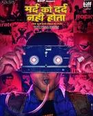 Mard Ko Dard Nahin Hota - Indian Movie Poster (xs thumbnail)