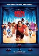 Wreck-It Ralph - Italian Movie Poster (xs thumbnail)
