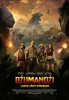 Jumanji: Welcome to the Jungle - Latvian Movie Poster (xs thumbnail)