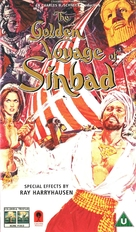 The Golden Voyage of Sinbad - British VHS movie cover (xs thumbnail)