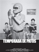 Temporada de patos - French Movie Poster (xs thumbnail)