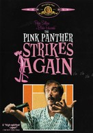 The Pink Panther Strikes Again - Movie Cover (xs thumbnail)