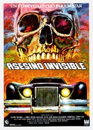 The Car - Spanish Movie Poster (xs thumbnail)