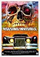 The Car - Spanish Movie Poster (xs thumbnail)