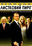 Layer Cake - Ukrainian Movie Cover (xs thumbnail)