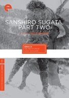 Zoku Sugata Sanshiro - DVD cover (xs thumbnail)