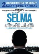 Selma - Greek Movie Poster (xs thumbnail)