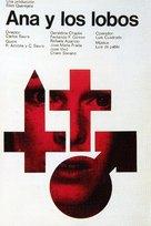 Ana y los lobos - Spanish Movie Poster (xs thumbnail)