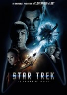 Star Trek - Italian Movie Poster (xs thumbnail)