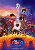 Coco - Dutch Movie Poster (xs thumbnail)