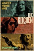 The Kitchen - Portuguese Movie Poster (xs thumbnail)
