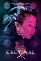 Angie X - Movie Poster (xs thumbnail)