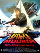 Zuijia paidang zhi qianli jiu chaipo - French Movie Poster (xs thumbnail)