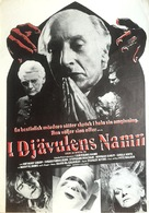 House of Mortal Sin - Swedish Movie Poster (xs thumbnail)