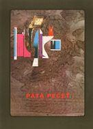 Az ötödik pecsét - Czech Movie Poster (xs thumbnail)