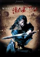 White Vengeance - German DVD cover (xs thumbnail)