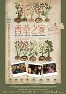 Las buenas hierbas - Taiwanese Movie Poster (xs thumbnail)